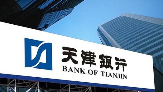 天津银行个贷利息收入增长121.57% 带动业绩上涨