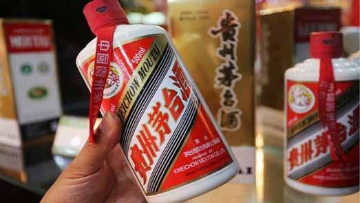"""贵州茅台昨涨近6% 重返""""千元时代"""""""