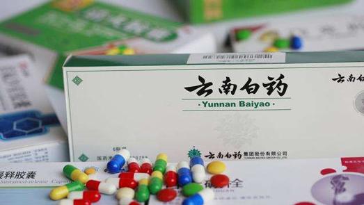 云南白药认购万隆控股7.3亿港元 再度布局工业大麻领域?